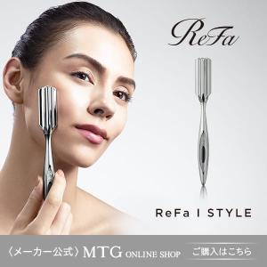 美顔器 リファアイスタイル ReFa I STYLE 美顔 ...