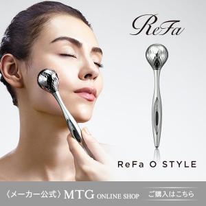 美顔器 リファ オースタイル ReFa O STYLE refa 目元 口元 P10倍 MTG