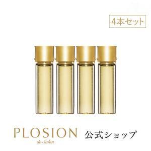 メーカー公式 PLOSION プロージョン フェイスエッセンシャルローション エモリエント13mL(4本入) 送料無料 化粧水...