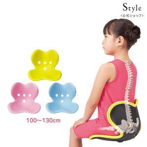 座椅子 スタイル キッズ Style Kids ボディメイクシート スタイル 子供 子供用 姿勢 猫...