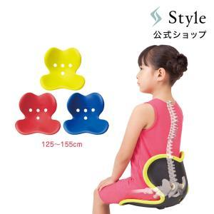 姿勢矯正 スタイル キッズ L サイズ Style Kids...