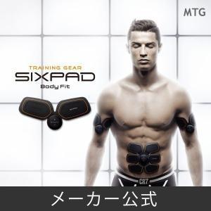 シックスパッド ボディフィット SIXPAD Body Fi...