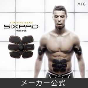 EMS 腹筋 シックスパッド アブズフィット SIXPAD Abs Fit MTG アブズ シックス パッド シックスパット トレーニング ロナウド お腹 MTG 電池式