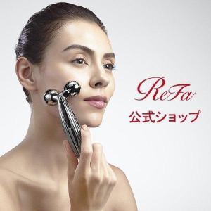 美顔器 リファカラットレイフェイス ReFa CARAT RAY FACE 美容ローラー 美顔ローラ...