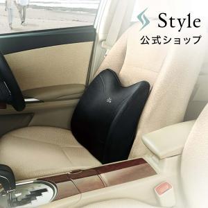 腰痛 車 スタイルドライブエス Style Drive S ...
