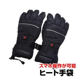ヒート手袋 ホットグローブ メンズ レディース バッテリー 発熱 保温 防寒手袋 (HTG)|mtkshop