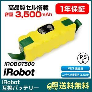 高品質セル採用  【仕様】 電圧 : 14.4V 容量 : 3500mAh 種類 : ニッケル水素電...