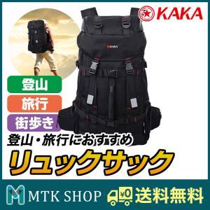 バッグ リュック アウトドア 大容量 55l (kaka-2010) メンズ レディース KAKA バックパック ザック|mtkshop