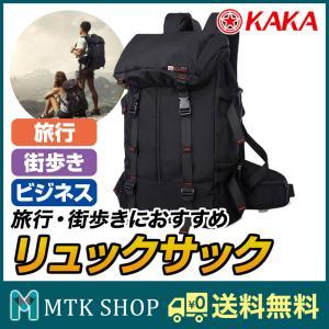 バッグ リュック アウトドア 40L 登山 トレッキング KAKA バックパック ザック (kaka-2060) リュックサック 軽量 メンズ レディース|mtkshop