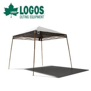 LOGOS(ロゴス) ソーラーブロック Qセットタープ・ポータブル-BA 71661034