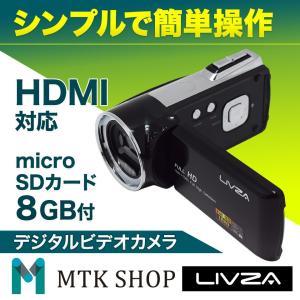 ビデオカメラ 本体 デジタルビデオカメラ フルHD HDMI...