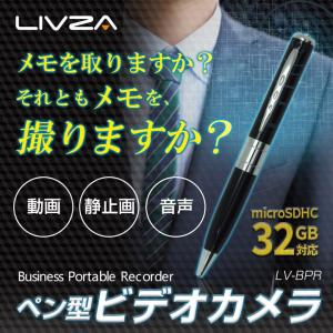 ペン型カメラ ビデオカメラ ボイスレコーダー ...の詳細画像1