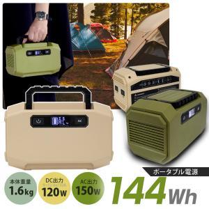 【予約販売 10月上旬頃入荷予定】ポータブル電源 45,000mAh 小型 ミニ アウトドア 車中泊に 蓄電池 非常用バッテリー 停電対策 防災グッズ pb450-grの画像
