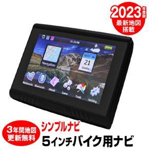 バイク用ナビ 本体 5インチ 12V 24V Bluetooth (PD-003B)|mtkshop