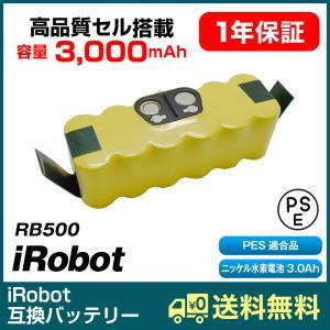 iRobot バッテリー 14.4V 3.0Ah 3000m...