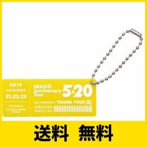 ARASHI Anniversary Tour 5×20 2018-2019 会場限定アクリルプレート第3弾 京セラドーム 大阪会場