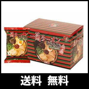 【福岡限定】 新パッケージ 袋麺5食入 一蘭ラーメンちぢれ麺 (一蘭特性赤い秘伝の粉付)