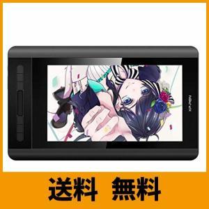 XP-Pen 液晶タブ Artistシリーズ 12インチ IPSディスプレイ エクスプレスキー6個 ...