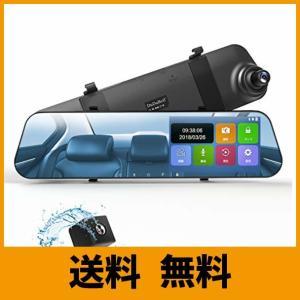 DuDuBell ドライブレコーダー バックミラー 前後カメラ 4.3インチタッチパネル 1080P...