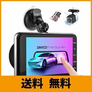 DMYCO ドライブレコーダー 前後カメラ 4インチタッチパネル 1080P 高画質 170°画角 ...