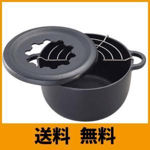 岩鋳 Iwachu フォンデュ兼用ミニ天ぷら鍋 黒焼付 内径17cm 南部鉄器 25011