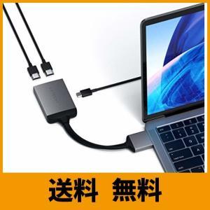 Satechi アルミニウム Type-C デュアル HDMI アダプター 4K 60Hz USB-...