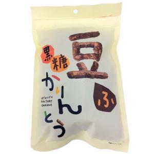 黒糖豆腐かりんとう 110g×12袋セット mtmlife