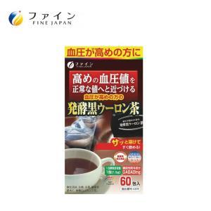 ファイン 機能性表示食品 血圧が高めの方の発酵黒ウーロン茶 90g(1.5g×60包)|mtmlife