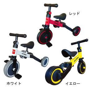JTC(ジェーティーシー) ベビー用品 乗用玩具(バランスバイク/三輪車) さんばいく|mtmlife