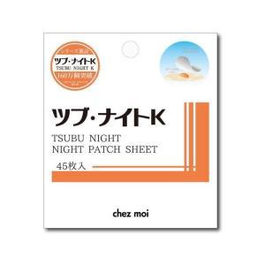 ツブ・ナイトK ナイトパッチシート 45枚入|mtmlife