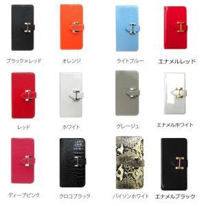 Corinne(コリーヌ) iPhoneケース Hマーク手帳型(ミラー有り) iPhoneX/XS iP075|mtmlife