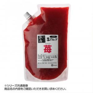 かき氷生シロップ いちご 業務用 1kg mtmlife