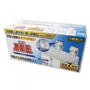 家具転倒防止器具 スーパー不動王ホールド FFT-011|mtmlife