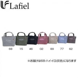 Lafiel(ラフィール) アソートメントバッグ 帆布 トートバッグ 仕切り付き 68・ハイイロ(灰色) 003162300|mtmlife