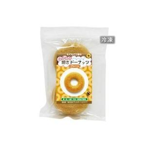 もぐもぐ工房 (冷凍) ふかふか焼きドーナッツ プレーン 2個入×8セット mtmlife