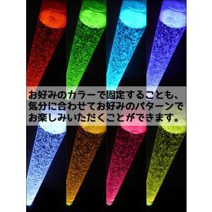 インテリアウォーターランプ ストレート 色の固定も出来るリモコンモデル (アクアランプ/バブルタワー/バブルチューブ)|mtshopid|02