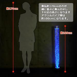 インテリアウォーターランプ ストレート 色の固定も出来るリモコンモデル (アクアランプ/バブルタワー/バブルチューブ)|mtshopid|03