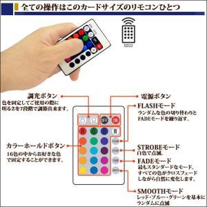 インテリアウォーターランプ ストレート 色の固定も出来るリモコンモデル (アクアランプ/バブルタワー/バブルチューブ)|mtshopid|05