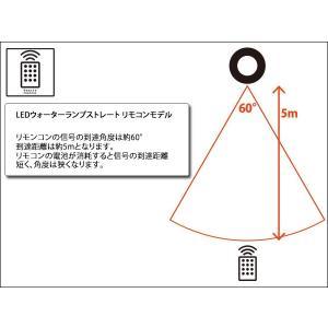インテリアウォーターランプ ストレート 色の固定も出来るリモコンモデル (アクアランプ/バブルタワー/バブルチューブ)|mtshopid|06