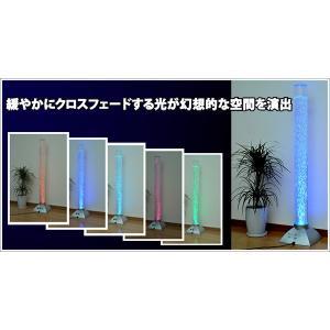 インテリアウォーターランプ 110cmモデル バブルタワー ワケあり (アクアランプ/バブルタワー) mtshopid 02
