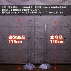 インテリアウォーターランプ 110cmモデル バブルタワー ワケあり (アクアランプ/バブルタワー) mtshopid 03