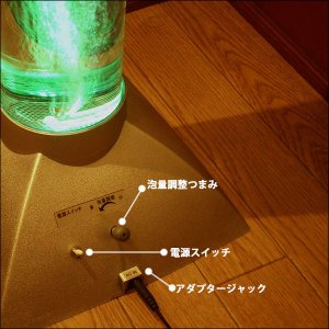 インテリアウォーターランプ 110cmモデル バブルタワー ワケあり (アクアランプ/バブルタワー) mtshopid 04