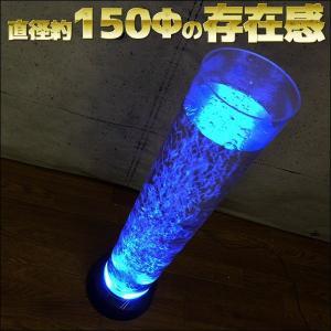 インテリアウォーターランプ ラージタイプ スタンダードモデル 直径サイズ1.5倍(アクアランプ/バブルタワー/バブルチューブ)|mtshopid|02