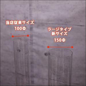 インテリアウォーターランプ ラージタイプ スタンダードモデル 直径サイズ1.5倍(アクアランプ/バブルタワー/バブルチューブ)|mtshopid|06