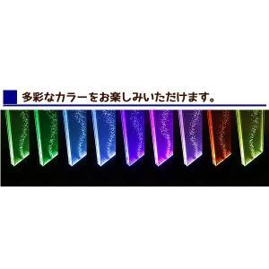 インテリアウォーターランプ パネルタイプ リモコンモデル 〜癒しの空間を演出するインテリア照明〜(アクアランプ/バブルタワー/バブルチューブ)|mtshopid|04