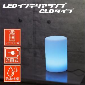 インテリアライト LEDランプ 直径16cm 高さ24cm フロストガラス風インテリアライト|mtshopid