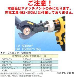 マーベル MARVEL ケーブルカッター 200M-500|mtshopid