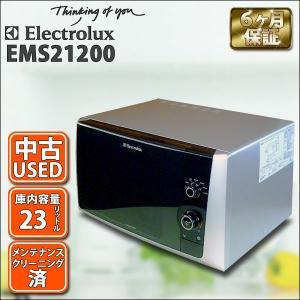USED ユーロデザイン 電子レンジ エレクトロラックス EMS21200 東日本・西日本 50hz・60hz  シルバー・ホワイト 中古|mtshopid
