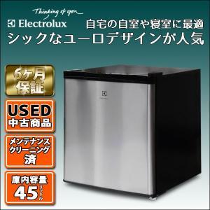 ERB0500SA-RJP エレクトロラックス 小型冷蔵庫45リットル (中古 USED 可能 お買い得)|mtshopid