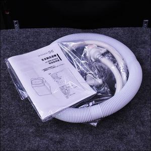 DW-S70CP 7.0kg 全自動洗濯機 DAEWOO 今だけ価格 中古 年内製造〜2年落ち程度(中古 USED)|mtshopid|06